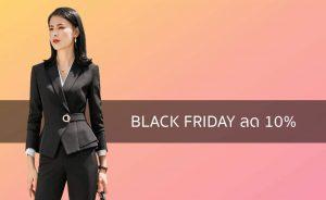 Black Friday ลด 10%