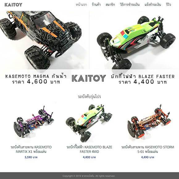 Kaitoy.com