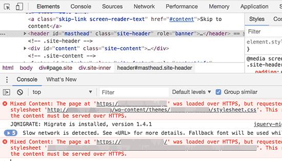 Inspect Error Console - รับทำเว็บไซต์